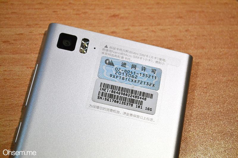 Xiaomi Mi3 – Sample Video From Mi3 Camera
