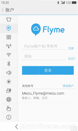 flyme-4.0-flyme-acc.jpg,qresize=316,P2C527.pagespeed.ce.thRRxKjvht