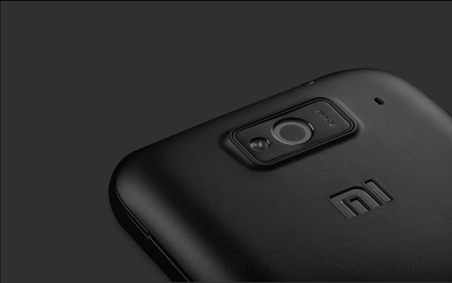 Mysterious-Xiaomi-device-Redmi-Note-perhaps
