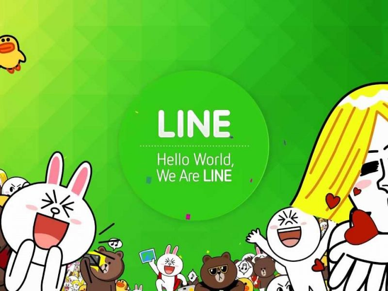 Thank You Line