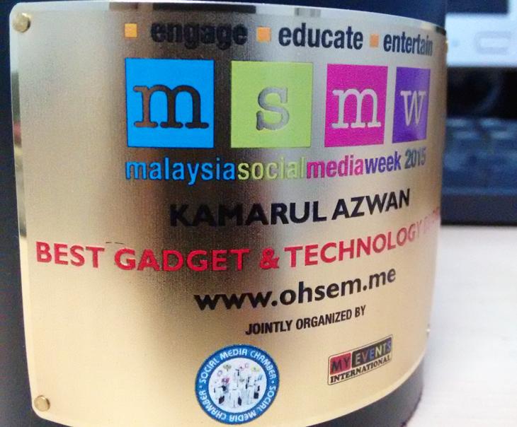 MSMW2015 Best Gadget & Technology Blog