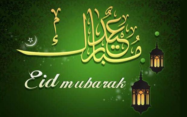 Eid-Mubarak-2012
