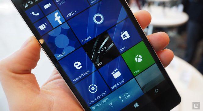 Sony VIAO Phone Biz Announced