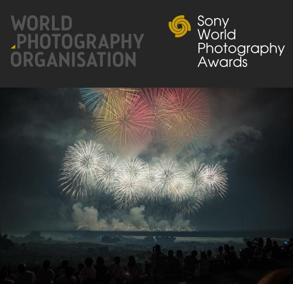 SonyPhotographyContest-1