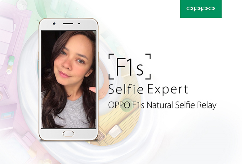 Contest: OPPO F1s Challenges You to Take a Natural Selfie