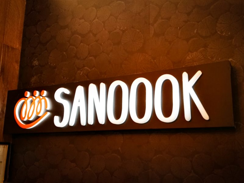 Sanoook – A Fusion of Thai and Japanese Food Like No Other