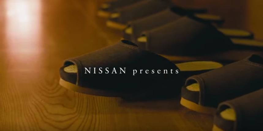 Nissan ProPILOT Park RYOKAN