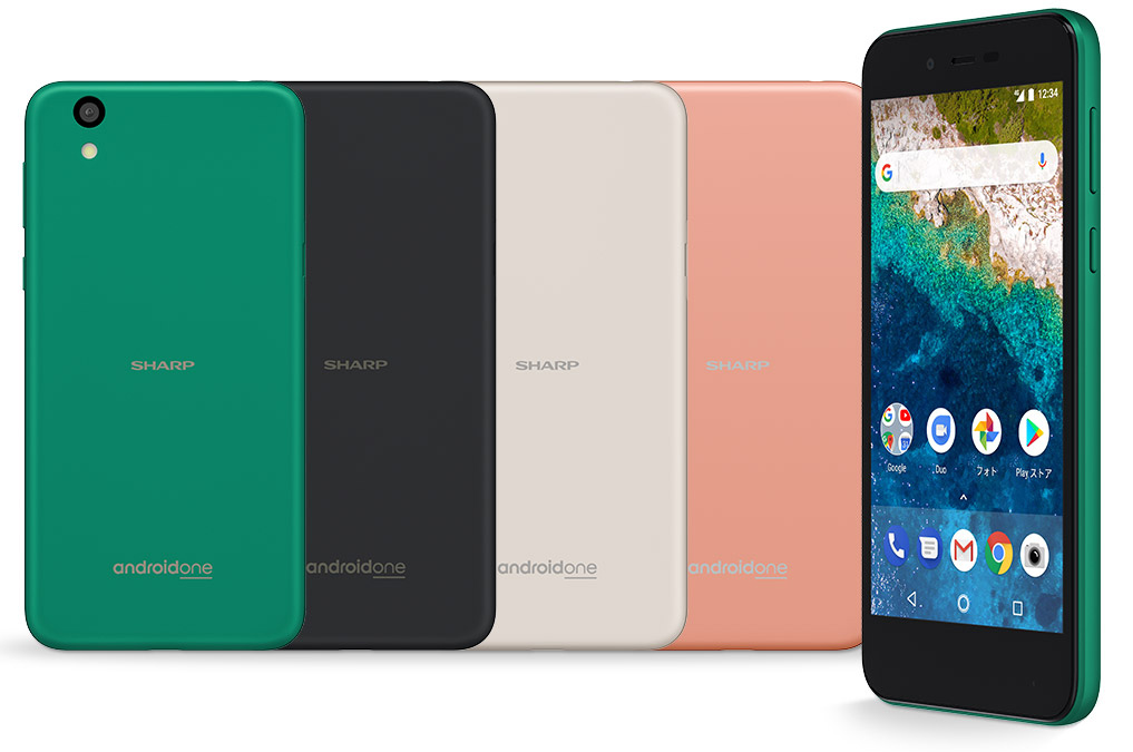 Sharp Android One S3