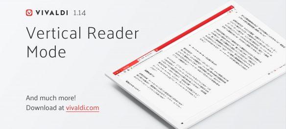 Vivaldi Browser 1.14