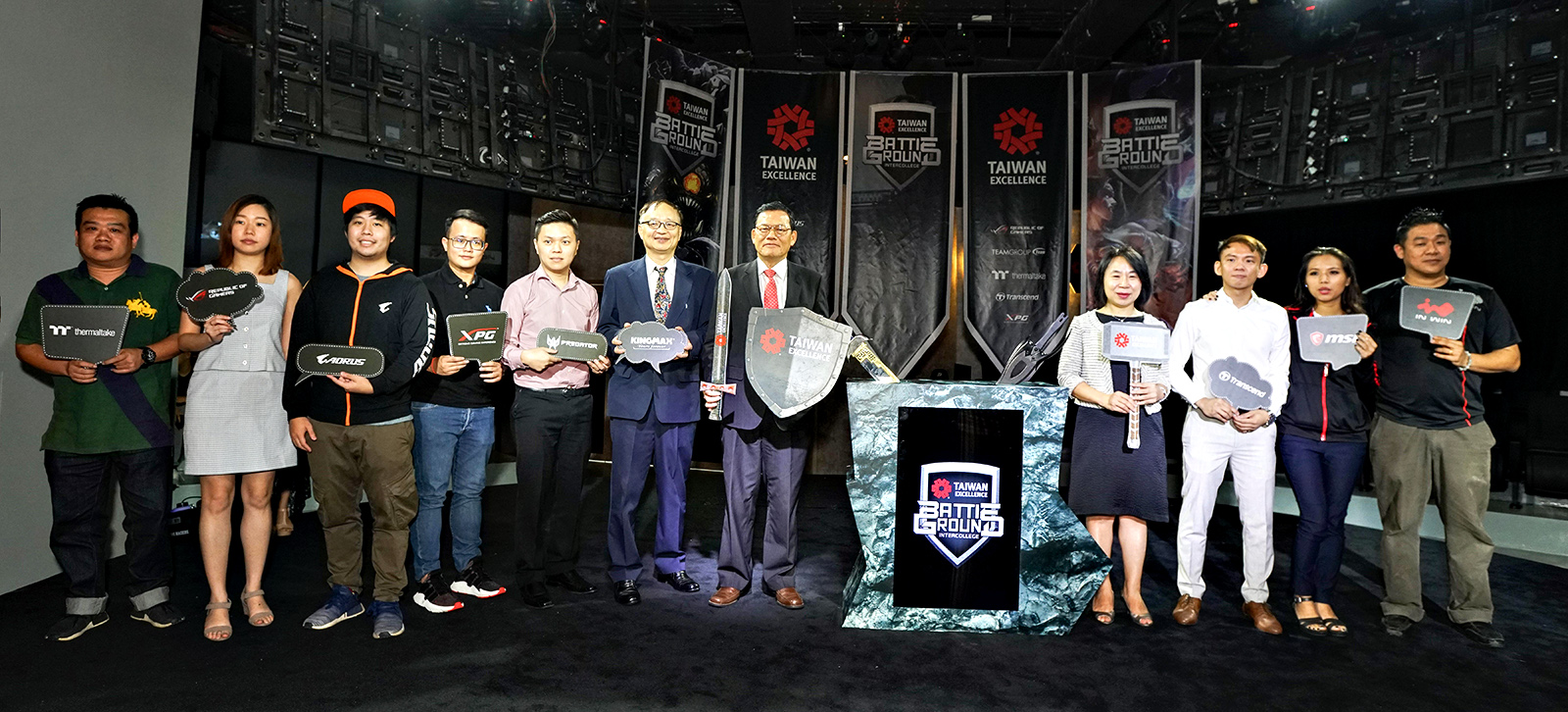 Taiwan Excellence Intercollege Battleground 2018 (TEIB)