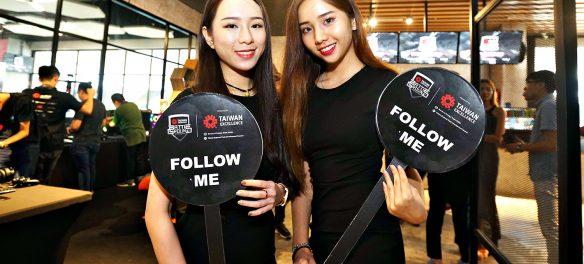 Taiwan Excellence Intercollege Battleground 2018 (TEIB)