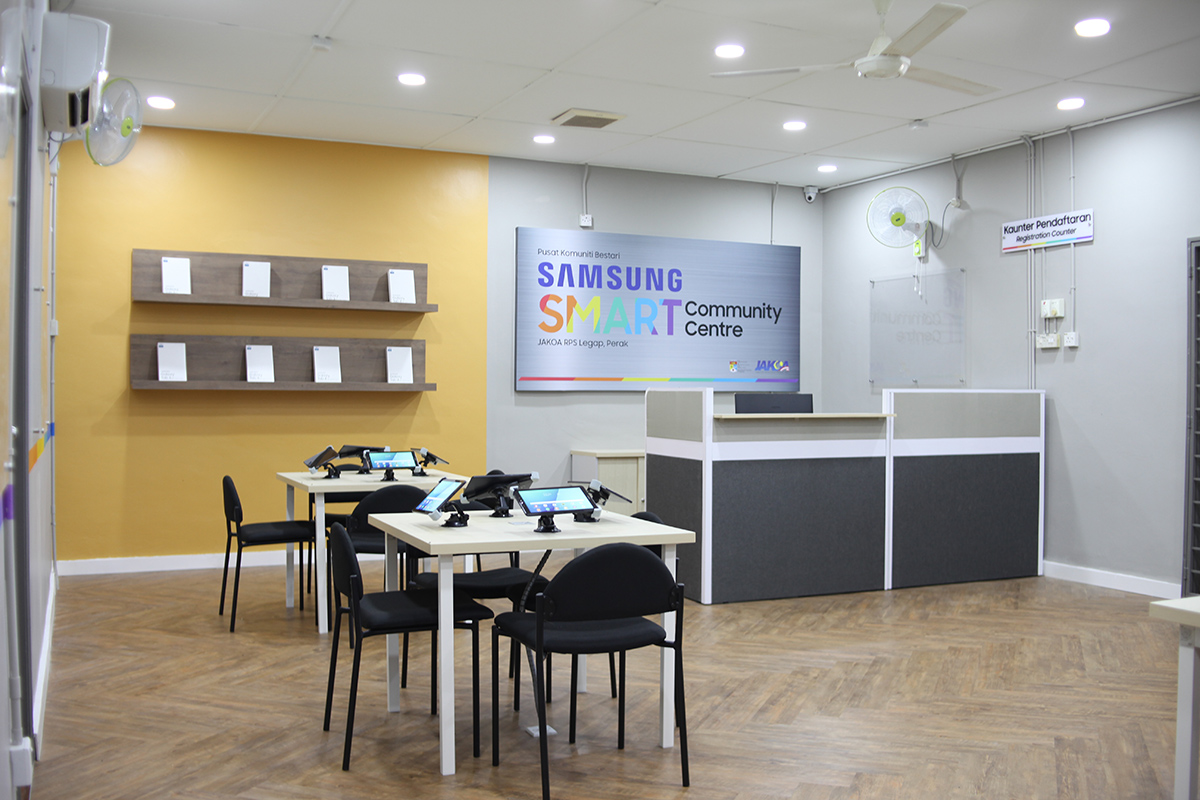 Samsung Smart Community Centre