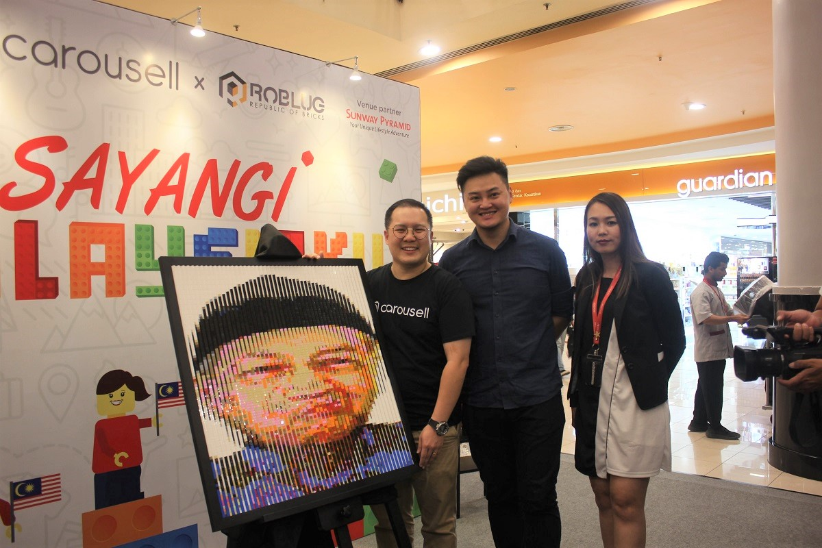 Carousell LEGO Art Exhibition
