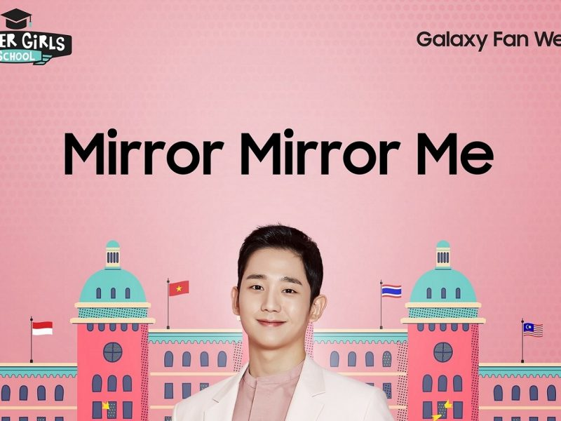 "Capture the Best ""Mirror Selfie"" to Win a Trip to South Korea!"