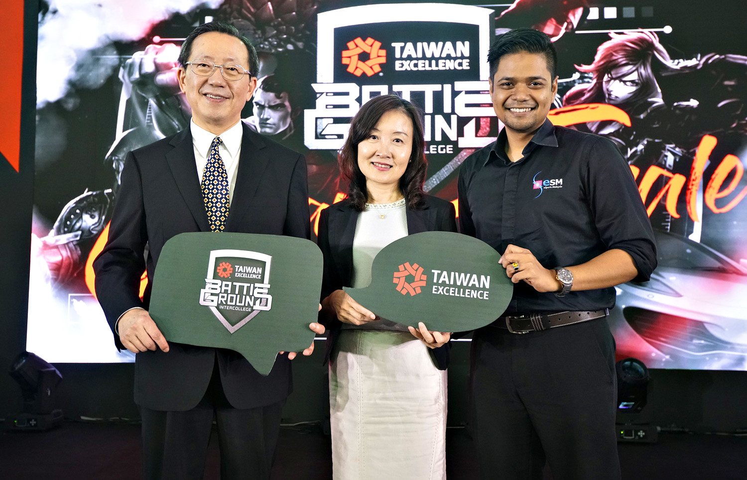 Taiwan Excellence Intercollege Battleground 2018