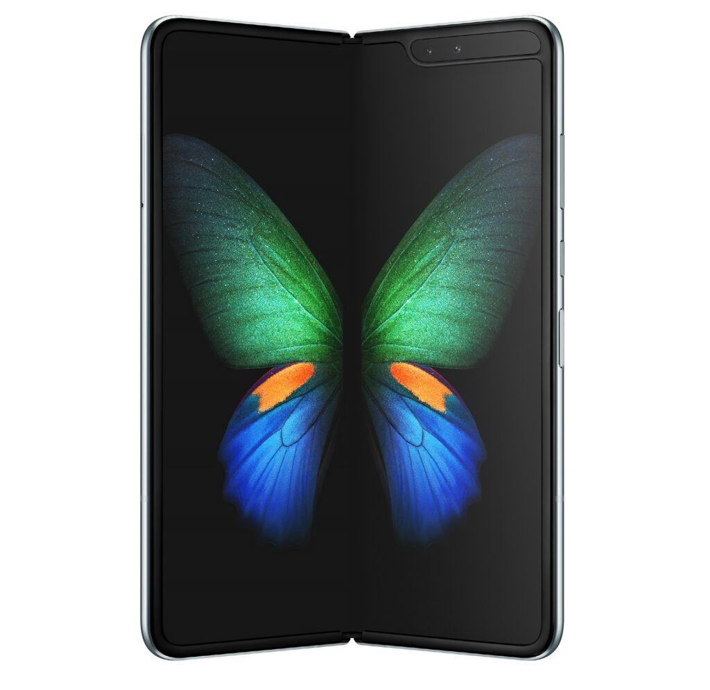Introducing Galaxy Fold
