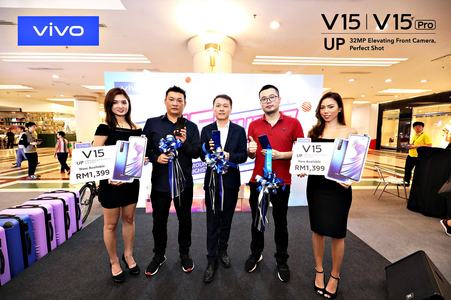 Vivo V15 Smartphone Officially Launched At Superday Sale