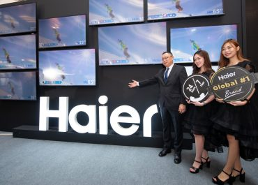 Haier new 'intelligent' design products