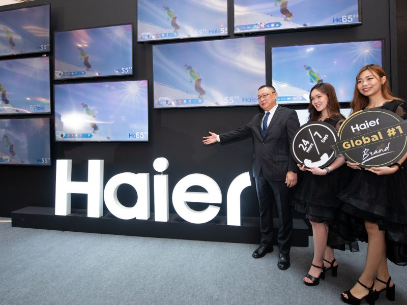 Haier Kick-starts Regional Roadshow, Unleashes a Raft of New 'Intelligent' Design Products