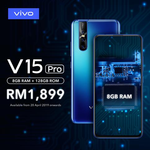 Vivo V15Pro 8GB