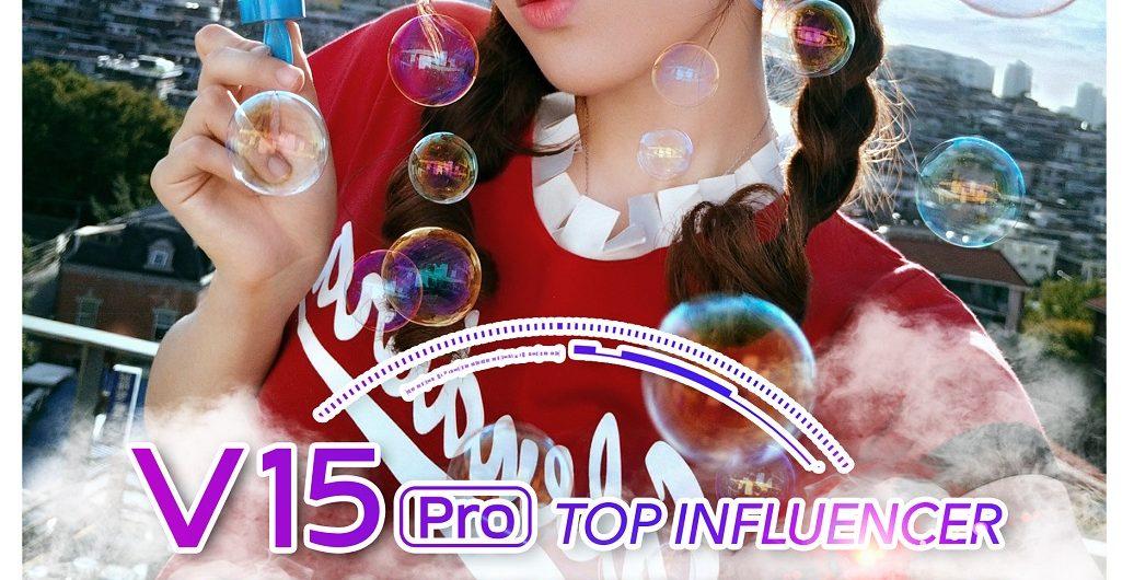vivo V15Pro Top Influencer – 32MP Perfect Selfie