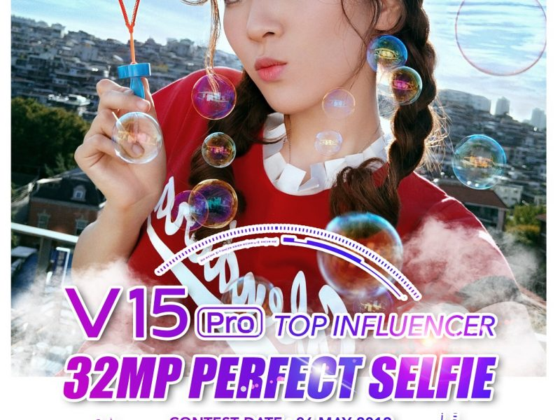 Stand A Chance To Win Prizes More Than RM100k in Vivo Selfie Contest