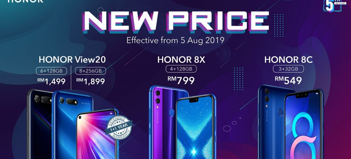 HONOR's new price