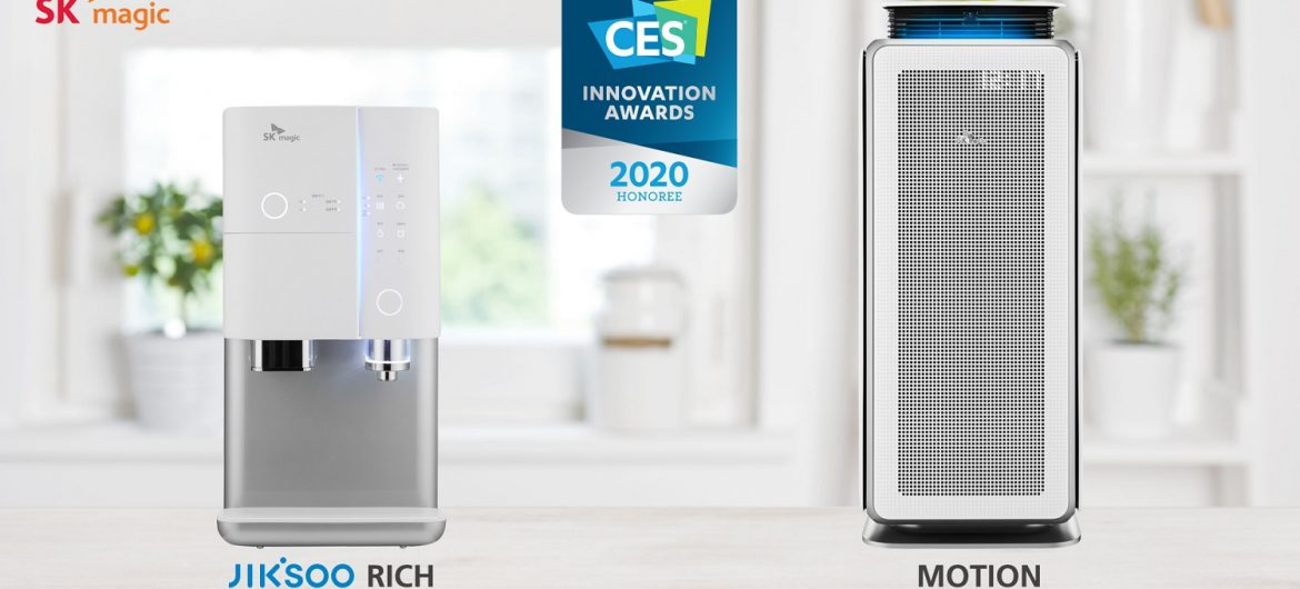 SK magic receives 'Smart Home' recognition by CES Innovation Awards 2020