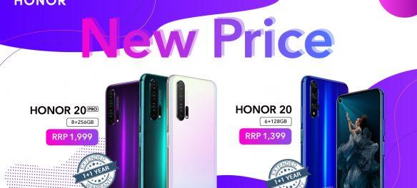 HONOR 20 Series New Price