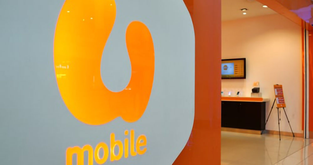 U Mobile's New Giler Unlimited Plans Offer Unbeatable Value